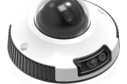 Mini dome HesaVision TCN-32