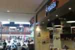 Mokarabia opens a coffee bar in Doha, at Mall of Qatar shopping centre