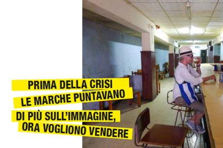 I nuovi volti della pubblicità italiana: Sergio Rodriguez