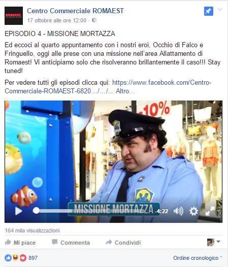 vigilantes_romaest