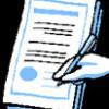 Autorizzazione unica ambientale: le anticipazioni sul nuovo D.P.C.M.