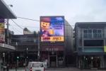 Lego in Australia introduce il digital signage di prossimità