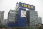 Ikea chiude l'anno con vendite in aumento dell'11,2%