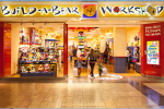 Build-A-Bear punta su TXT per supportare la crescita globale