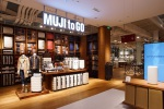 Muji apre il suo più grande flagship store estero in Cina
