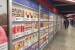 Con Clicca & Ritira: parte l'ecommerce di Carrefour