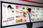 Walmart acquista per intero l'e-tailer cinese Yihaodian