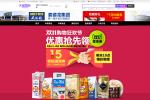 Metro si allea con Alibaba per promuovere l'eCommerce in Cina