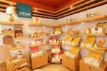 Thun apre un nuovo negozio a Roma