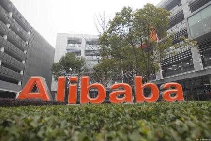 Perché Alibaba è un eCommerce come nessun'altro